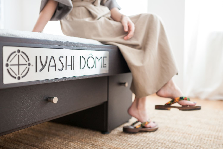 iyashi dome (5)