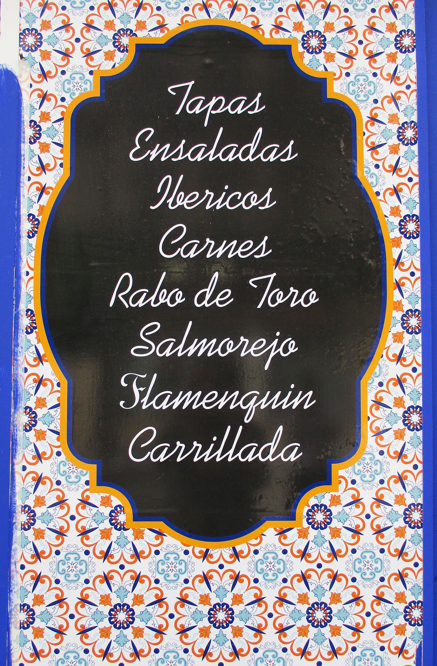 spalivingblig_one day in cordoba (13)
